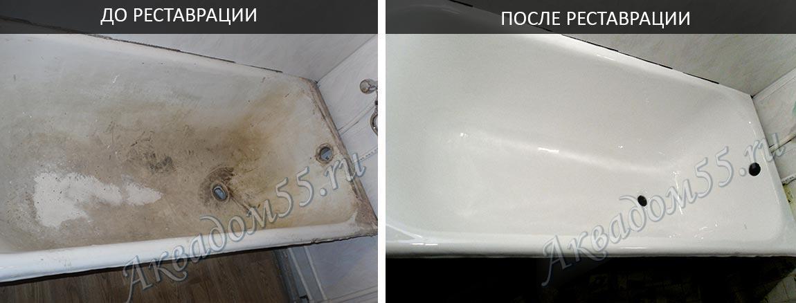 Эмалировка ванн своими руками: как сделать ремонт чугунной